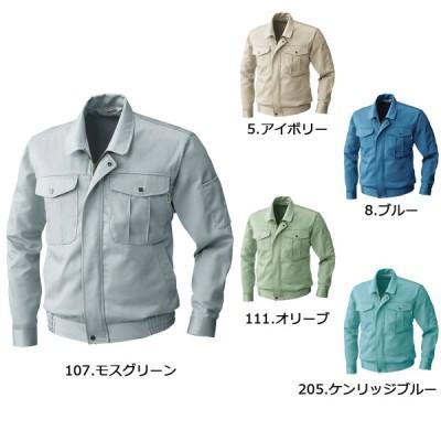SOWA1521 桑和 長袖ブルゾン M〜6L
