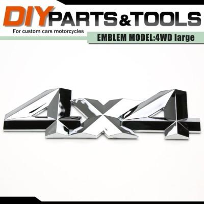 クローム エンブレム MODEL: 4×4(大) 立体感あり 両面テープ付き 4WD 四駆に 1個  MZ025