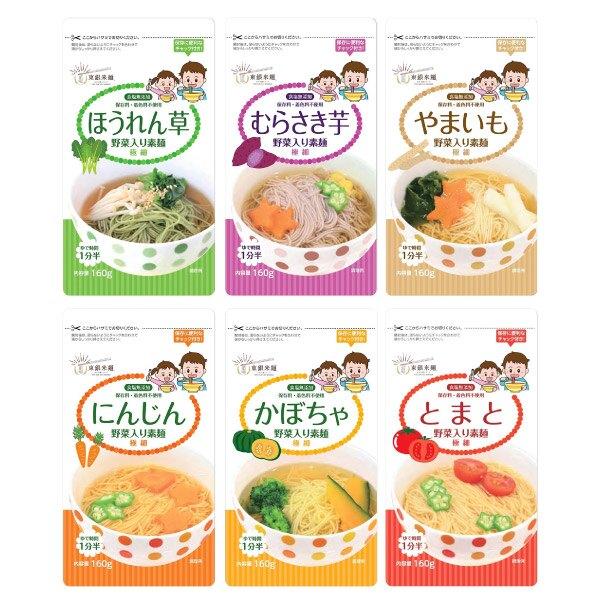 日本東銀來麵 無食鹽寶寶蔬菜細麵(6種可選)