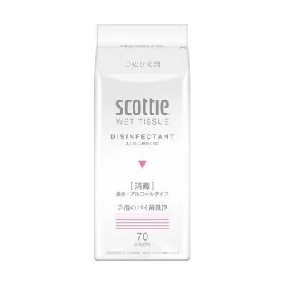 スコッティ ウエットティッシュ 消毒・アルコールタイプ 無香料 つめかえ用 70枚入 77065 レターパックでのお届け