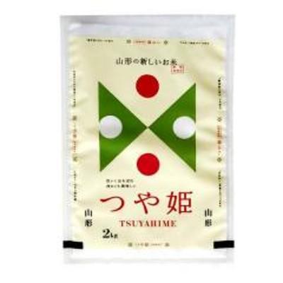 米 2kg 新米 玄米 つや姫 山形県産 令和2年産 1等米 100% お歳暮