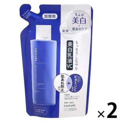 ちふれ化粧品 美白乳液 VC 詰替用 150mL 2個
