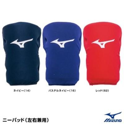 ミズノ(MIZUNO) 1DJLG210 ニーパッド(左右兼用) 20%OFF 野球用品 2021SS