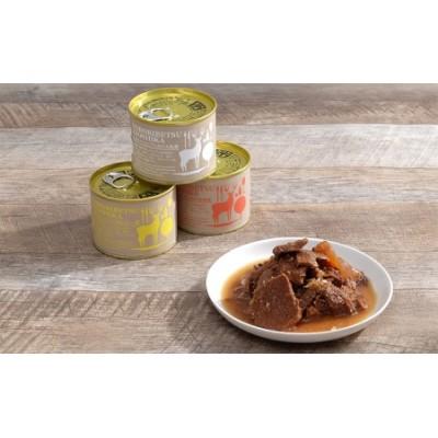 のぼりべつエゾシカ 缶詰(大和煮・味噌煮・カレー煮)3号缶+6号缶 計6個入り