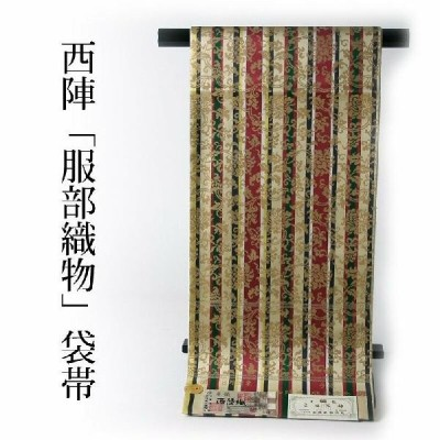 お仕立て付き 西陣「服部織物」謹製 手織こはく錦牡丹唐草高級袋帯