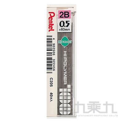 Pentel 自動鉛筆芯 C205系列