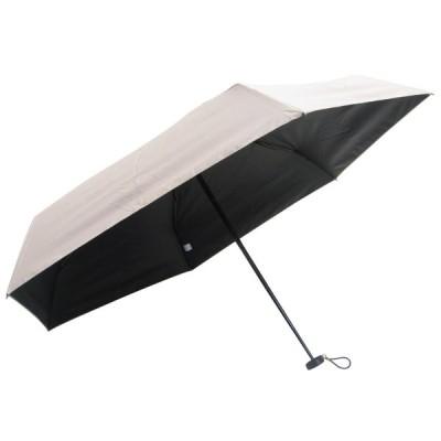 日傘 折りたたみ レディースのプレゼント ギフト用 肌を守るUV99% カット 遮光99.9% カット 超コンパクト 晴雨兼用 ミニ傘 カラー無地 53cm (灰ピンク)