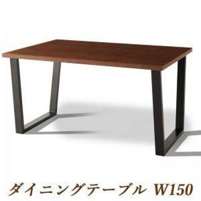 ダイニングテーブル おしゃれ 安い 北欧 食卓 テーブル 単品 モダン 会議 事務所 ( 机 幅150×80 ) 高さ65 ロータイプ 低め 4人用 5人用