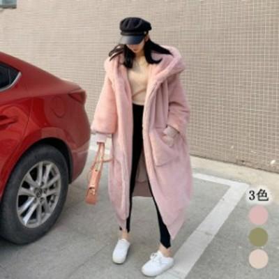 レディース 毛皮コート フード付き 超ロング ファーコート 冬 厚手 暖かい 20代 30代 40代 ロングコート 無地 ピンク アボカド ベージュ