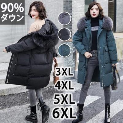 大きいサイズ ダウンコート ダウンジャケット ダウン90% レディース ラグランスリーブ ミディアム丈 冬服 黒 エコファー アウター フード付