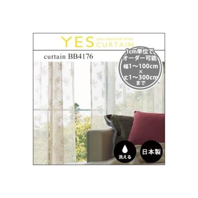 カーテン オーダーカーテン YESカーテン BB4176(約)幅1〜100×丈〜300cm[片開き] レースカーテン ウォッシャブル 日本製 洗える 国産 タッセル フック