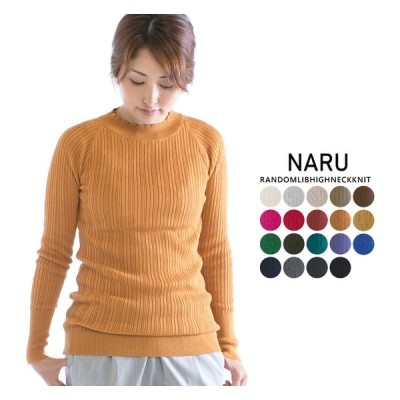 NARU ナル ランダムリブハイネック 620705【2021春夏】【特別価格】
