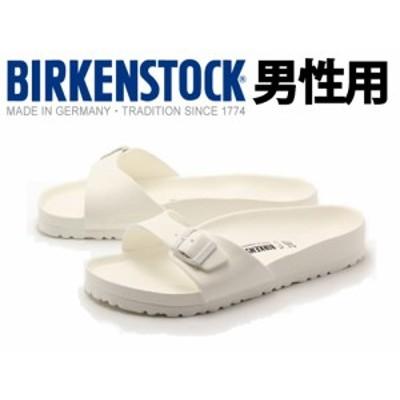 ビルケンシュトック マドリッド EVA [普通幅タイプ] 男性用 BIRKENSTOCK MADRID EVA メンズ ストラップサンダル(01-10825202)