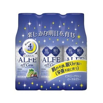 【大正製薬】 アルフェ オフケア 50mL×3本入 【指定医薬部外品】