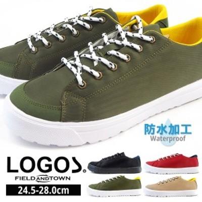 【送料無料】 LOGOS ロゴス スニーカー LG-548 メンズ