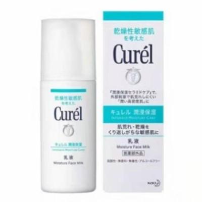花王 キュレル(Curel)乳液 120ml