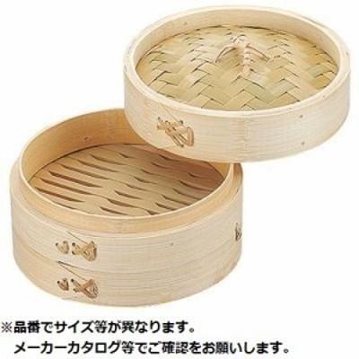 カンダ 05-0141-0801 小籠包竹セイロ 身 13cm (0501410801)