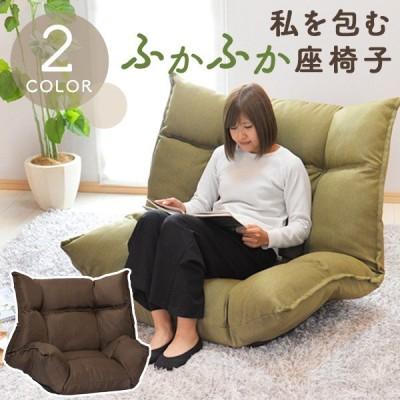座椅子 座いす 座イス リクライニング座椅子 ポケットコイル フロアチェア 1Pソファ 14段階リクライニング タマリビング JIS規格合格品 「わたつつ」