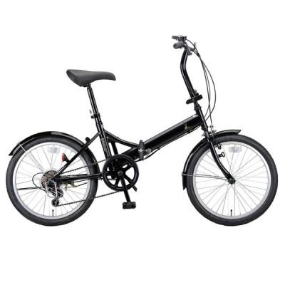 折りたたみ自転車 キャプテンスタッグ ライヤー FDB206 折り畳み自転車 20インチ 6段変速 軽量 20インチ ブラック