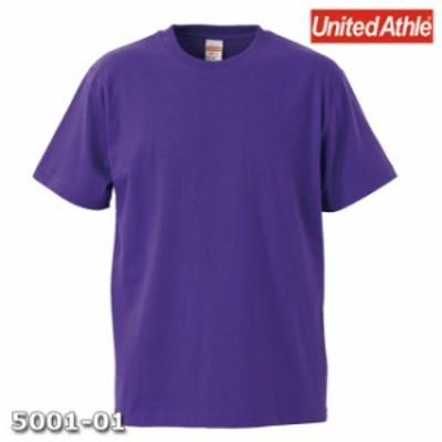 Tシャツ 半袖 メンズ ハイクオリティー 5.6oz S サイズ バイオレットパープル 無地 ユナイテッドアスレ CAB