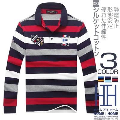 POLOシャツ 長袖 メンズ シルケットコットン ボーダー ポロ カラー配色 アップリケ刺繍 柔らかい