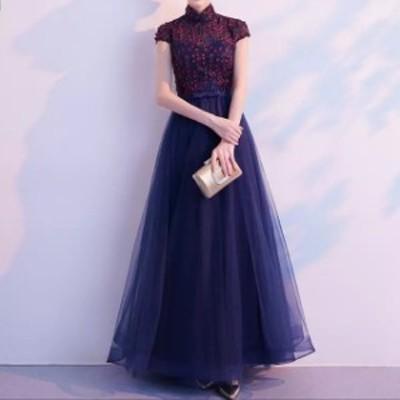 秋新作 ドレス ロングドレス カラードレス ハイネック フレンチスリーブ パーティー コンサート カジュアルウェディングにも サイズ豊富