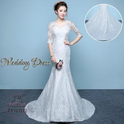 レディース ドレス マーメイドラインドレス 結婚式 二次会 ロングドレス トレーン 大きいサイズ Vネック 贅沢花嫁 編み上げ レース 花嫁ドレス 刺繍