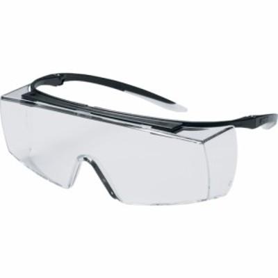 UVEX 一眼型保護メガネ ウベックス スーパーf OTG オーバーグラス (1個) 品番:9169585