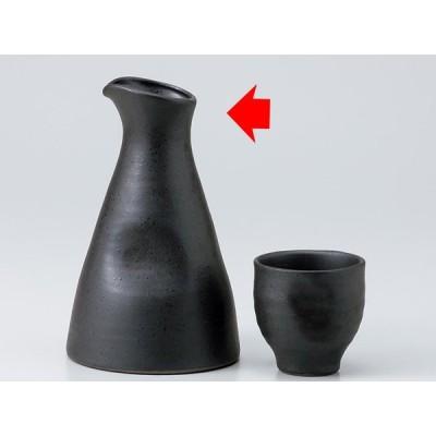 酒器 冷酒 熱燗 /いぶし黒釉大徳利 /徳利 とっくり 業務用 家庭用 ギフト プレゼント 贈り物 sake