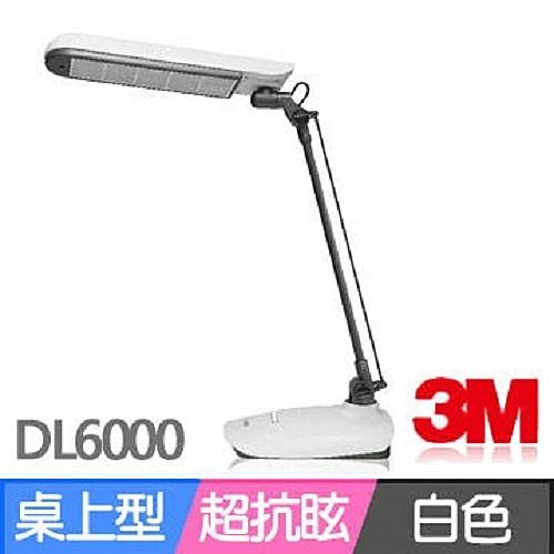 3M 58度博視燈桌燈 氣質白 DL6000