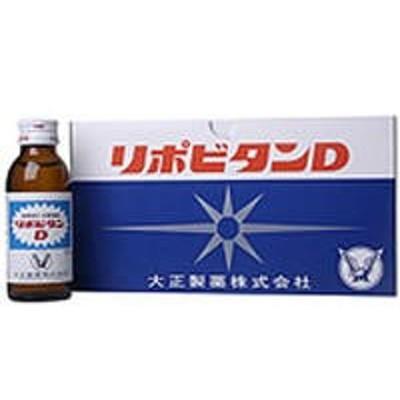 リポビタンD 100ml×10本入 【指定医薬部外品】
