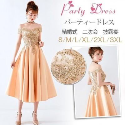 パーティードレス 結婚式 ドレス ミディアムドレス 二次会 ドレス パーティドレス ウェディングドレス ミモレ丈 お呼ばれドレス 披露宴 卒業式 成人式