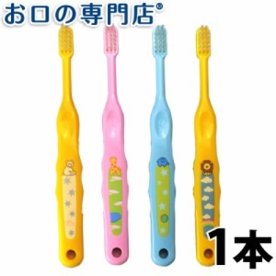 ポイント消化 歯ブラシ Ciメディカル Ci なまえ 502 503 乳児~小学生向 1本 子ども用