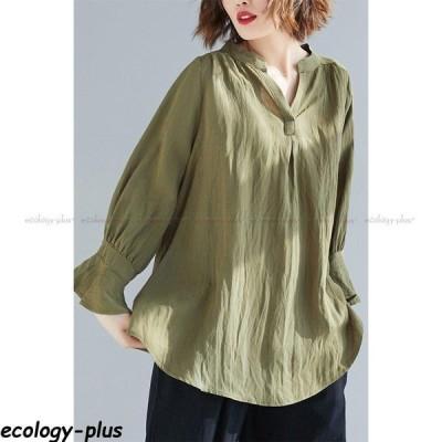 シャツブラウストップス長袖無地レディースかわいいフレア袖柔らか大きいサイズシンプル快適ゆったり