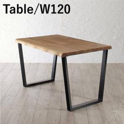 ダイニングテーブル おしゃれ 安い 北欧 食卓 テーブル 単品 モダン 会議 事務所 ( 机 幅120×80 ) 高さ65 ロータイプ 低め 2人用 4人用