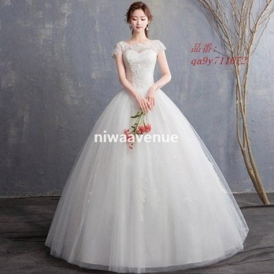 Aライン ウェディングドレス 袖あり ホワイトドレス レース 結婚式ドレス パニエ付き 大きいサイズ チュール 花嫁 ブライダルドレス