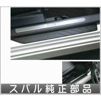 トレジア サイドシルプレート フロントセット  スバル純正部品 パーツ オプション