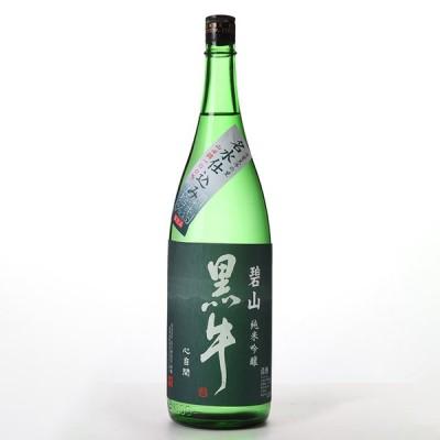 [日本酒] 黒牛 純米吟醸 碧山  1800ml 名手酒造店