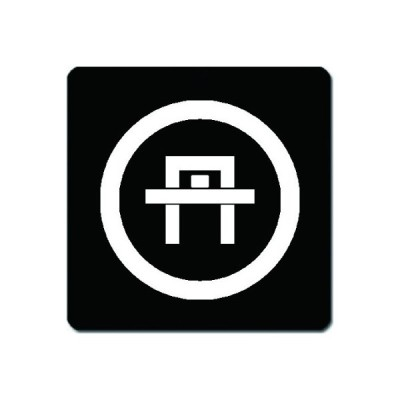 家紋シール 白紋黒地 丸に丹の字 10cm x 10cm KS10-0681W