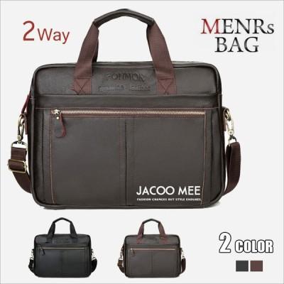 ビジネスバッグ ブリーフケース メンズ 本革バッグ メンズバング ハンドバッグ ショルダーバッグ パソコンバッグ 本革 2way 大容量 通勤バッグ 送料無料