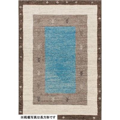ラグ カーペット 200×200cm ブルー色 正方形 ヴォルテ ウィルトン織り ホットカーペットOK