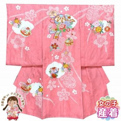 お宮参り 女の子 着物 正絹 本絞り・総刺しゅう 赤ちゃんのお祝い着 (初着 産着) 襦袢付き「ピンク、鞠と束ね熨斗」IGU846