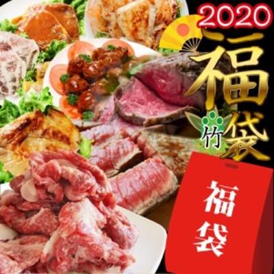 《竹》 福袋 黒毛和牛 国産牛ステーキ入り メガ盛り肉の福袋 2020年総重量約2kg超(7種)超豪華福袋セット黒毛和牛 国産牛 ランプ ステー