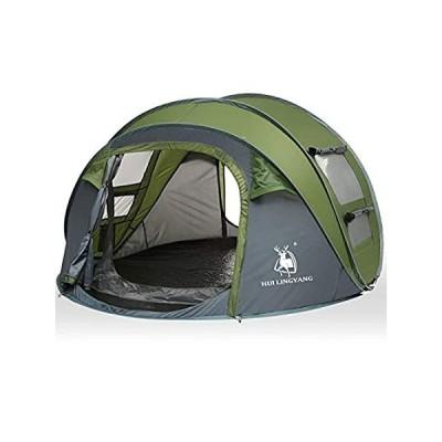 特別価格LUYIYI Automatic Tent New 3-4 Person Speed Open Throwing Camping Outdoor Su好評販売中
