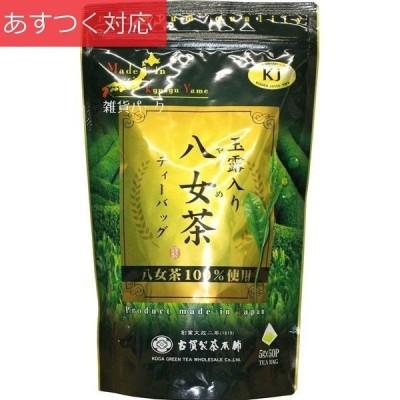 緑茶 玉露入り八女茶 ティーバッグ 5g x 50袋 古賀製茶