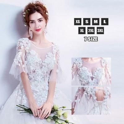 ウエディングドレス シンプル Aライン ゴージャス 袖あり レース ロングドレス 背中見せ 編み上げタイプ 透け感 花嫁 新作 結婚式 人気