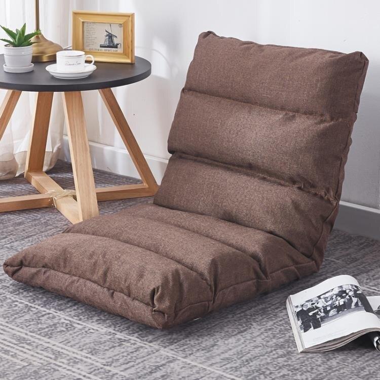 和室椅 懶人沙發榻榻米床上椅子宿舍座椅飄窗小沙發喂奶靠背椅電腦椅