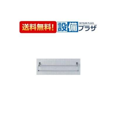 ∞[KF-11WS]INAX/LIXIL スタンダードシリーズ 2段式タオル掛 長さ472