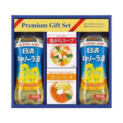 バラエティ調味料ギフト APO-15 6820-022