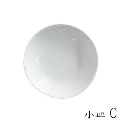 波佐見焼 白山陶器 シェル 小皿 11cm【白磁・C】 / 小皿 醤油皿 薬味皿 取皿 日本製 おしゃれ